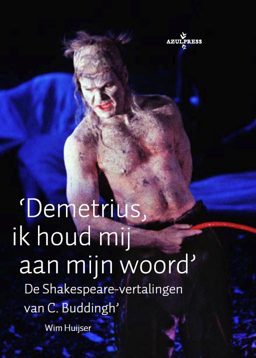 Demetrius, ik houd mij aan mijn woord